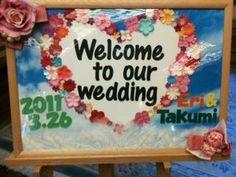 (4ページ目)ホテルグランド東雲のプランナーブログ「結婚式に関するエピソード」 ゼクシィで理想の結婚式