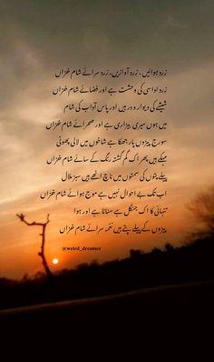 #urdupoetry #urdu #poetry #shayari #urdushayari #love #urduadab #urdupoetrylovers #pakistan #urduquotes #lovequotes #urdulovers #urduposts #shayri #quotes #poetrycommunity #follow #ishq #urdulines #shayar #mohabbat #urdupoetryworld #urdushayri #اردوپوسٹ #weird_dreamer Poetry Lines, Urdu Shayri, Urdu Quotes, Follow Me On Instagram, Urdu Poetry, The Dreamers, Love Quotes, Deep Poetry, Poems