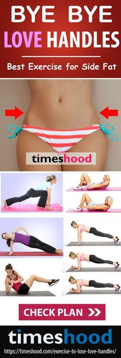 Belly Fat Workout - How to get rid of love handles fast? Best exercise to lose love handles. Fast way to reduce side fat check out these 7 waist slimming exercise and shape your belly. Lose weight from belly side fat. timeshood.com/... Do This One Unusual 10-Minute Trick Before Work To Melt Away 15+ Pounds of Belly Fat