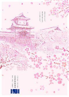 """金泽点彩画"" #平面设计# #海报# #日本# #樱花# http://www.huaban.com/pins/828007255"