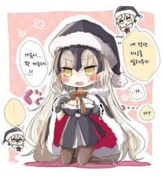 판타지벌레의 도서관 Saga, Jeanne Alter, Santa Costume, Fate Anime Series, Joan Of Arc, Best Waifu, Fate Zero, Fate Stay Night, Manga Drawing