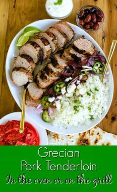 Grecian Pork Tenderloin is easy and impressive. Perfect for any weeknight dinner or dinner party. The tenderloins are nestled in a flavorful marinade for a few hours then cook quickly on the grill or in the oven. #pork #recipes #mediterraneancuisine #dinner