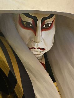 Portrait of a Kabuki Actor. I remmeber learning about these types of plays in history