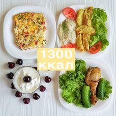 На данном изображении может находиться: еда Food To Go, Good Food, Food And Drink, Healthy Nutrition, Healthy Recipes, Clean Eating, Healthy Eating, Different Recipes, Meal Planning