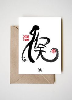 "Zodiac Card, ""Year of Monkey"" Chinese Letters inspired Symbolic Animal Sumi ink Paniting, Illustration,"