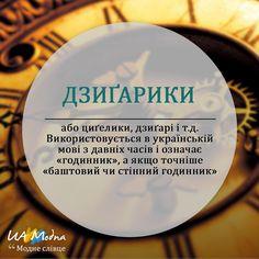 """<a href=""""http://www.uamodna.com"""" rel=""""nofollow"""" target=""""_blank"""">www.uamodna.com</a>"""
