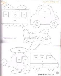 Мобиль для мальчика своими руками из фетра. Шаблоны