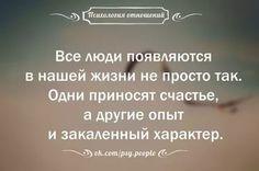 психология отношений: 25 тыс изображений найдено в Яндекс.Картинках