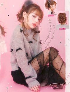 Boys can wear tutus too. Harajuku Fashion, Japan Fashion, Kawaii Fashion, Lolita Fashion, Seoul Fashion, Quirky Fashion, Cute Fashion, Daily Fashion, Fashion Outfits