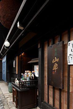 The sake factory at Takayama, Gifu, Japan  Enter here and be carried out. Ha!