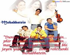 mohabbatein shahrukh famous love dialogues