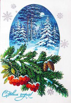 Любимые советские открытки к Новому году...