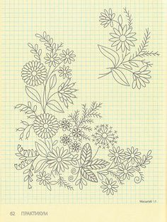 Embroidery On Tulle for Embroidery Thread Rack Plans below Embroidery Knitting Patterns any Simple Embroidery Designs On Kurtis Simple Embroidery, Folk Embroidery, Embroidery Transfers, Hand Embroidery Patterns, Vintage Embroidery, Ribbon Embroidery, Cross Stitch Embroidery, Machine Embroidery, Embroidery Tattoo
