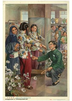 """Vintage Chinese illustration """"Out Shopping"""""""