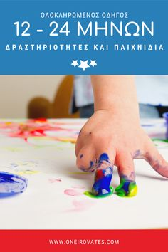 Nursery School, Montessori, Plastic Cutting Board, Kai, Chicken