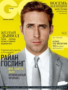 ☆ Ryan Gosling ☆