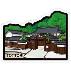 ご当地フォルムカード鳥取県 | 郵便局のポスタルグッズPOSTA COLLECT