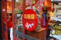 Casa China | GreenVivant