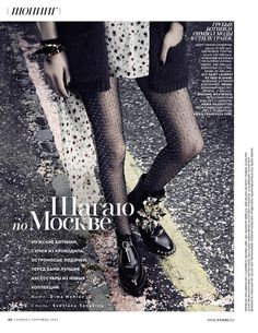 Vogue Russia - Walking In Moscow