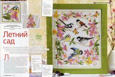 Gallery.ru / Фото #21 - ВК_9(71)_2010 г. - f-morgan