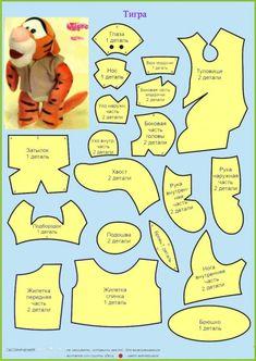 Tigrão do Ursinho Pooh com molde