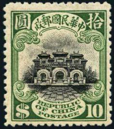 China, 1913, London Print Hall of Classics, $10, #220. O.g. (h.r.), tiny natural inclusion at top on reverse, rich colors, otherwise Very Fi...