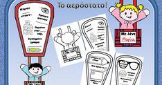Πρώτη μέρα στο σχολείο!     Κατασκευή γνωριμίας!     ΤΟ ΑΕΡΟΣΤΑΤΟ!           Μια διασκεδαστική κατασκευή   που χρειάζεται μόνο μπογιές, κό... Bart Simpson, Blog, Fictional Characters, Fantasy Characters