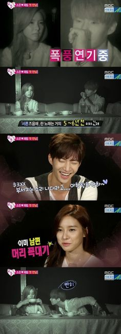 """Song Jae Rim and Kim So Eun Engage in a Battle of Lies for First Episode of """"We Got Married"""""""
