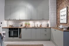 How to dismantle a kitchen? - Home Fashion Trend Kitchen Dinning Room, Old Kitchen, Ikea Kitchen, Home Decor Kitchen, Home Kitchens, Home Interior, Kitchen Interior, Upper Cabinets, Kitchen Cabinets