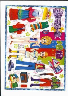 Japanese paper dolls - 4