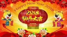 Happy New Year 2018 Wishes Images GiFs Animated Photos and Pics New Years Greetings Messages and Cards Happy New Year Message, Happy New Year Images, Happy New Year Wishes, Happy New Year 2018, New Year Quotes For Friends, New Year Quotes Images, Happy New Year Quotes, New Year Greeting Messages, Chinese New Year Greeting
