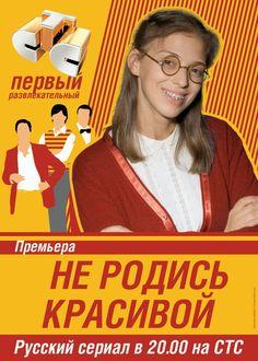 Смотреть фильм онлайн секс по алфавиту на казахских сайтах