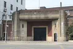 Related image Prison, Gate, Garage Doors, Layout, Windows, Signs, Google Search, Building, Outdoor Decor