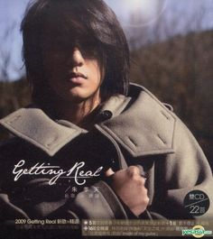 Ken Chu, F4 Meteor Garden, Pop Collection, Get Real, Secondary School, Drama Series, My Eyes, Boy Bands, Eye Candy