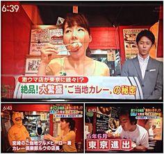 TV朝日のニュース番組 スーパーJチャンネルのご当地カレー特集にカレー倶楽部ルウが登場でござルウ!