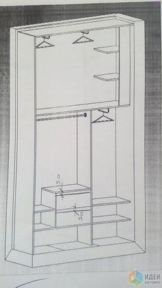 Схема шкафа из спецификации