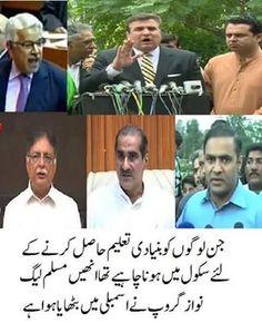 Pakistan Funny Funny Jokes Pakistani Thinking Of You Laughter Funny Pranks