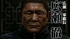 Kitano by fightpunch on DeviantArt Yakuza 6, Takeshi Kitano, Ps4 Exclusives, Deviantart, Wallpapers, Fictional Characters, Image, Games, Wallpaper