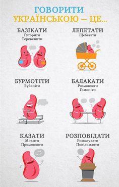 З Днем української писемності та мови! Говорімо українською!