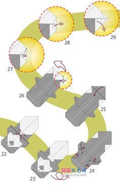 可爱趴趴熊猫折纸图解教程图片步骤4 Map, Location Map, Maps