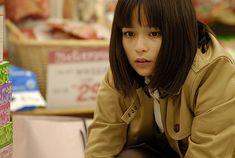 Japan, Lady, Blog, Beauty, Blogging, Beauty Illustration, Japanese