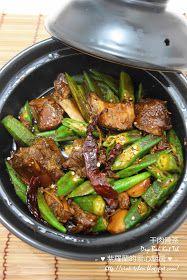 ~♥紫羅蘭的爱心厨房♥~ Violet's Kitchen: 干肉骨茶 Dry Bak Kut Teh