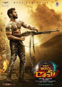 Download Vinaya Vidheya Rama Movie Photos & Posters HD | Ram Charan Mass Movie, Dhruva Movie, Hindi Movie Film, Movies To Watch Hindi, New Movies, Movie Photo, Hindi Movies Online Free, Latest Hindi Movies, Movies