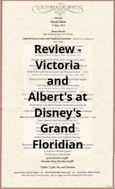Disney World Restaurants: Review of  Victoria and Albert's at Disney's Grand Floridian Resort from yourfirstvisit.net #DisneyWorldRestaurants #DisneyWorldDining #DisneyWorldTips