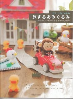 AMIGURUMI MONKEY and FRIENDS - Japanese Craft Book