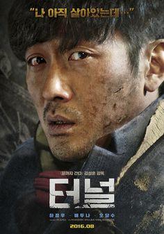 The Tunnel (터널) (Korean Movie) 2016 - Starring: Ha Jung Woo, Bae Doo Na, Oh Dal Su, Shin Jung Keun, Kim Jong Soo & Park Jin Woo