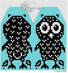This Pin was discovered by Юли Knitted Mittens Pattern, Knitted Owl, Knit Mittens, Knitting Socks, Cross Stitch Owl, Cross Stitch Patterns, Knitting Charts, Baby Knitting Patterns, Fair Isle Knitting