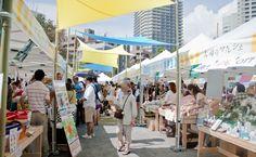 Japan's largest regular urban farmers' market