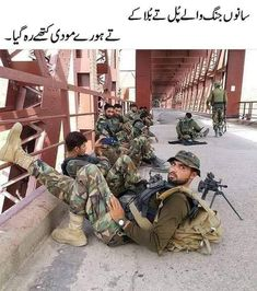 1231 Best Pakistan Army Images In 2020 Pakistan Army Army