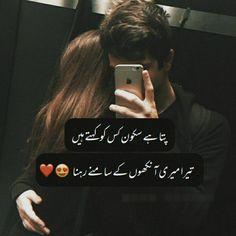 Urdu Funny Poetry, Funny Quotes In Urdu, Best Urdu Poetry Images, Love Poetry Urdu, Love Quotes For Girlfriend, Love Husband Quotes, Cute Love Pictures, Cute Love Quotes, Missing Quotes